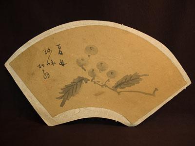 Japan Painting Sensu Fan Shape Sumi-e Calligraphy Art Japanese Sumie Nippon Nihon TokaidoSoftypapa