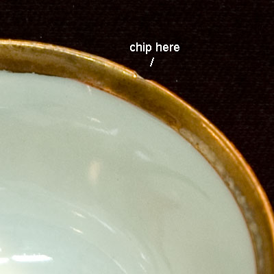 Kutani Japanese Porcelain Sake Cup Guinomi Japan Nippon Nihon TokaidoSoftypapa