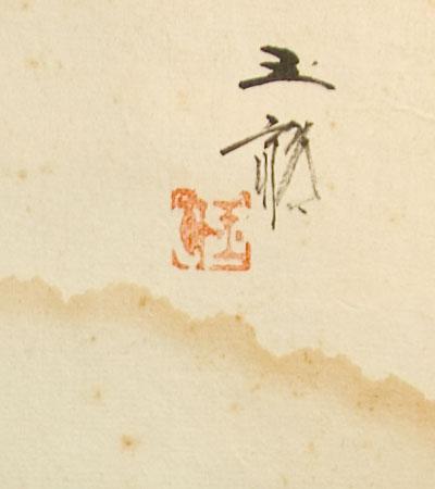 Antique Japanese Shikishi Art Carp Fish Koi Nihonga Japan TokaidoSoftypapa