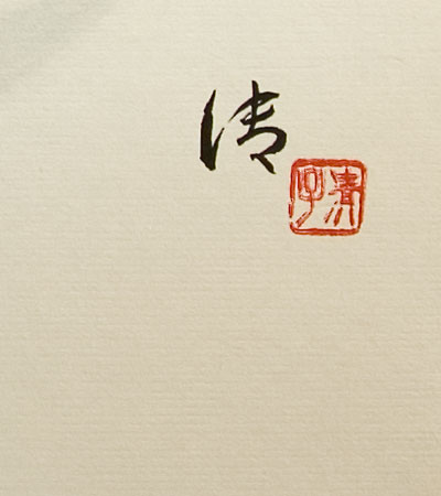 Sumi-e Sumie Shikishi Japanese Japan Art Nihonga TokaidoSoftypapa