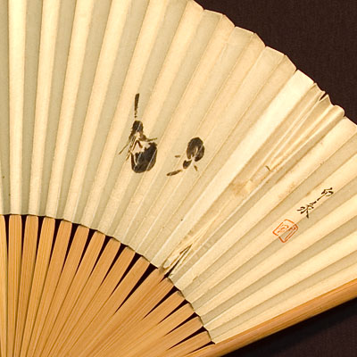 Fan Folding Sensu Japan Japanese Nippon Nihon Tokaido Softypapa